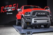 Ram 1500 Rebel pickup truck