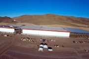 Tesla's Gigafactory Currently Under Construction