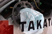 Takata Faulty Airbags