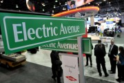 Detroit Hosts Flagship North American International Auto Show