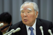 Suzuki Motor Corp. Chairman Osamu Suzuki Earnings News Conference