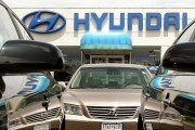 Hyundai Ranked Third In J.D. Power Initial Quality Study