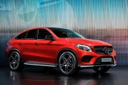 Mercedes GLE 450 AMG 4matic Coupe at 85th Geneva International Motor Show - Day 1