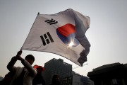 South Koreans Hold Rallies Against Japan Regarding Territorial Dispute