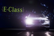 Mercedes E-Class New Estate All Terrain