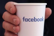 Facebook Introduces Self Destructing Messages