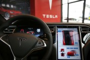 Tesla Autopilot A Public Danger