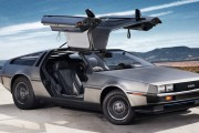 2017 DeLorean DMC-12