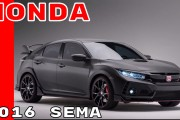 Honda Cars, Trucks, Motorcycles On Display At 2016 SEMA