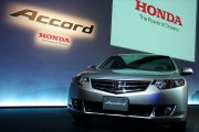 Honda Launch New 'Accord'