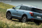 China SUV GAC Trumpchi GS8