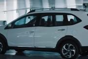 CarSifu: Honda BR-V Launch in Malaysia