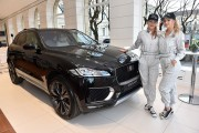 Jaguar Presents New F-Pace In Munich
