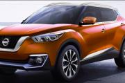 New Nissan Juke 2017