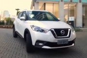 Nissan Juke 2017 Review: Spunky and Unique