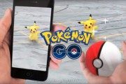 Pokemon GO Hack for Catching the Latest Gen 2 Pokemon Now Available