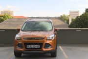 Ford Kuga's Engine Catching Fire