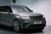 2018 Range Rover Velar Marks The Future Of Land Rover Vehicles: Blends The Modern, Functional & Sleek Style