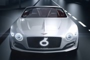 Bentley EXP12 Speed 6e