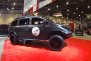 Toyota 'Ultimate Utility Vehicle,' Mixture Of Ever-Better Expedition Minivan And SUV