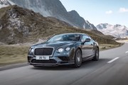 2017 Bentley Continental Supersports: The Most Powerful Model Ever Produced