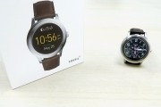 Fossil Q Founder Android Wear 2.0