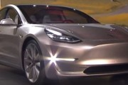 Tesla Unveils Model 3