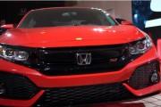 Honda 'Civic Si' 2018 Revealed