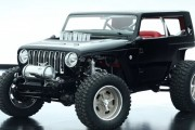 Jeep Roundup: Quicksand Concept; 'The Apple of the Auto Industry'