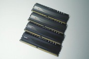 The DDR4 Memory Module