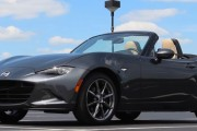 You Can Get $2,000 Discount On a Mazda MX-5 Miata