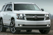 2018 Chevrolet Tahoe: First Look