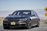 2017 BMW M760Li xDrive - Powerful Full-size Luxury Sedan (610 hp)