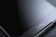 HTC One X10 Rumors & Updates | HTC One X10 is official with 4,000mAh battery and metal body