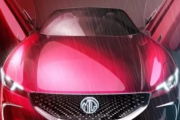 MG E-Motion electric supercar concept