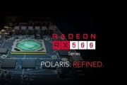 AMD Radeon RX 500 Series