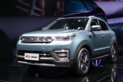 2017 Shanghai Auto Show Special Report - Changan CS55 XCP