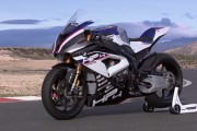 The new BMW HP4 RACE Design