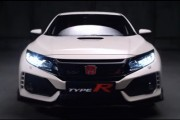 The All-New 2017 Honda Civic Type R Is Here