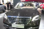 2018 Mercedes-Benz S 600 - Exterior and Interior