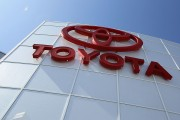 Toyota Flying Car Expected In 2020