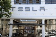 Tesla Next Big Thing In Tech