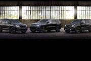 2012 Jeep Altitude limited-edition models